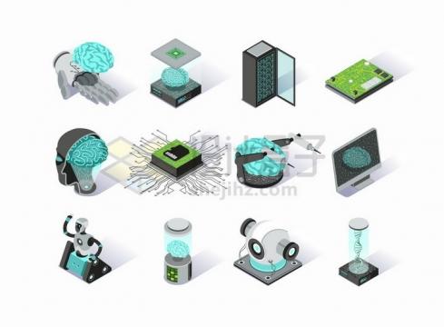 2.5D风格蓝色大脑人工智能AI技术png图片免抠矢量素材