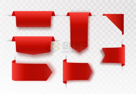 7款红色折叠价格标签角标png图片素材