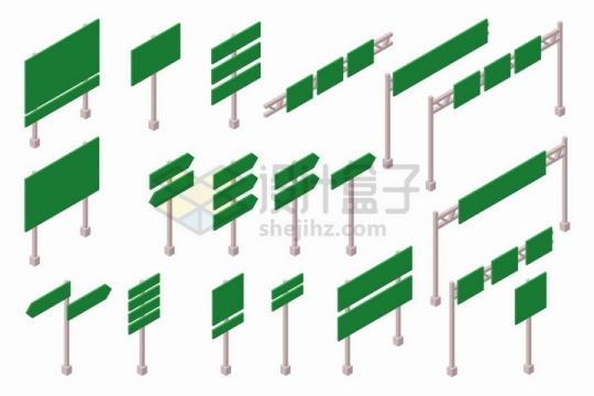 2.5D风格高速公路绿色指示牌道路标识牌png图片免抠矢量素材