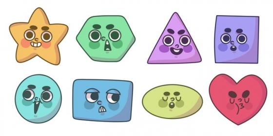 可爱卡通五角星六边形三角形正方形圆形心形等表情包图片免抠矢量素材