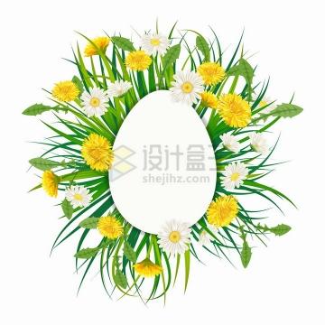 白色雏菊黄色菊花和青草包裹着的蛋形文本框标题框png图片免抠eps矢量素材