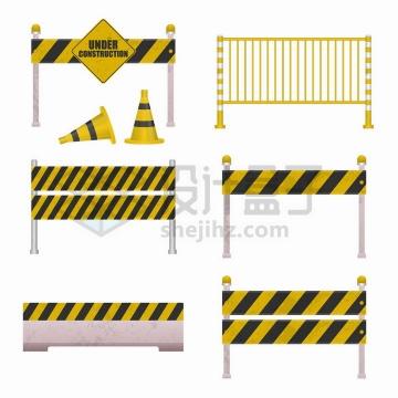 橡胶路锥公路隔离栅栏和钢护栏等公路设施png图片免抠矢量素材