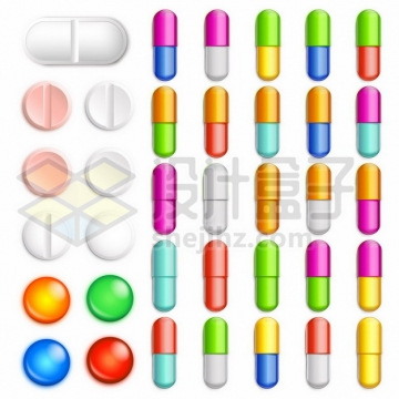 彩色药片和胶囊药丸735211png图片素材