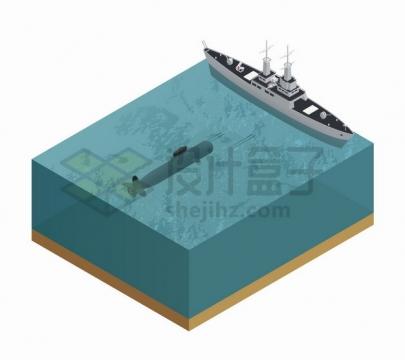 2.5D风格发射鱼雷攻击军舰的核潜艇潜水艇png图片素材