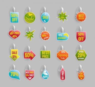 20款精美的电商促销标签图片免抠矢量素材