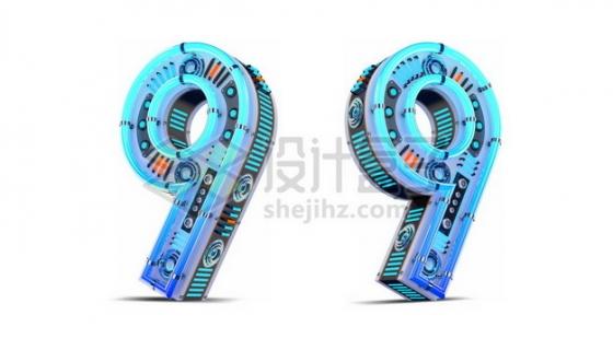 C4D风格蓝色机械3D立体数字九9艺术字体694793psd/png图片素材