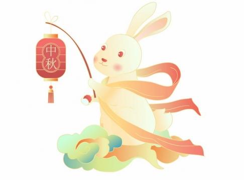 中秋节卡通玉兔打着红灯笼踩着祥云插画534140png矢量图片素材