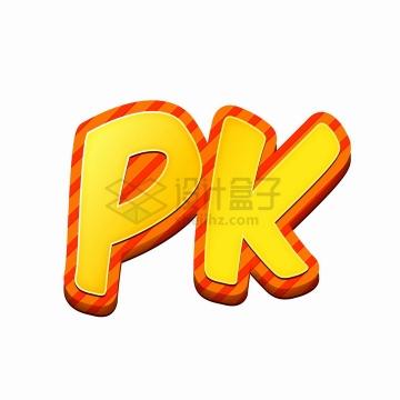 红色PK卡通字体png图片免抠矢量素材