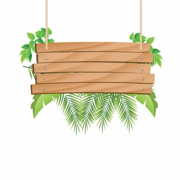 绳子吊着的木板树叶装饰文本框标题框信息框图片免抠AI矢量素材