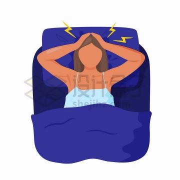 躺在床上失眠睡不着的女孩手绘扁平插画png图片免抠矢量素材