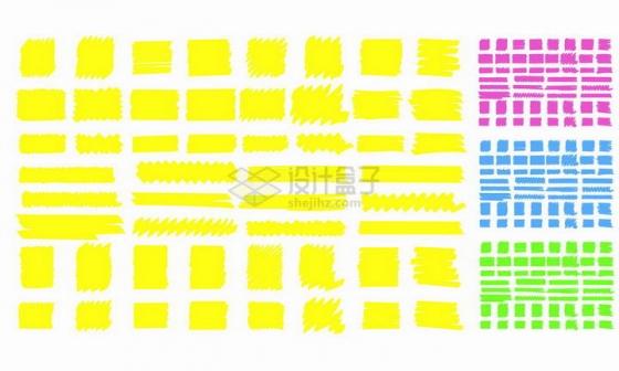 各种黄色玫红色蓝色绿色涂鸦色块png图片免抠矢量素材