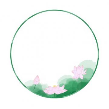 中国风水墨画风格荷花圆形边框496791png图片素材