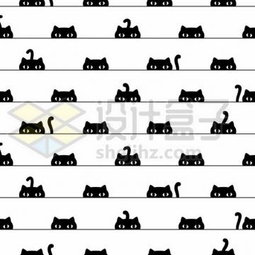 躲起来的黑色猫咪分割线652413png矢量图片素材