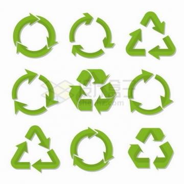 9款带阴影的绿色循环回收箭头标志png图片免抠矢量素材
