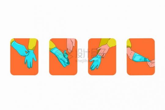 正确脱一次性医用手套橡胶手套插图7612324png图片素材