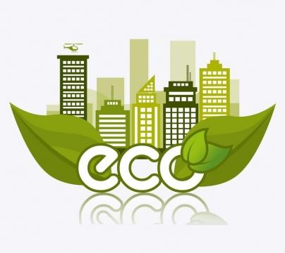 绿色树叶上面的高楼大厦剪影生态城市节能环保主题图片免抠素材