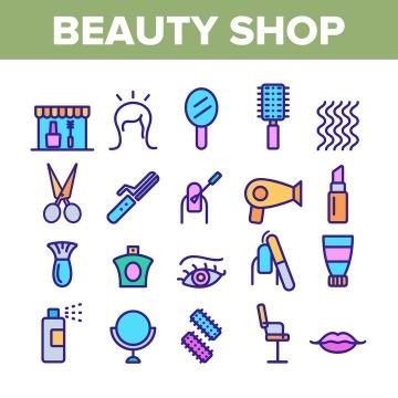 20款MBE风格理发师美发师理发店用品图标图片免抠矢量素材
