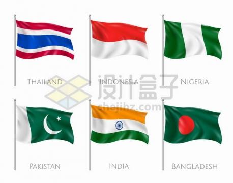 飘扬的泰国印度尼西亚尼日利亚巴基斯坦印度孟加拉国旗png图片素材