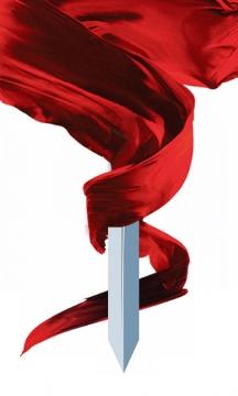 藏着利剑飘扬的红色绸缎面丝绸红旗装饰265686png图片素材