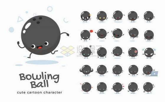 25款卡通表情包黑色保龄球png图片免抠矢量素材