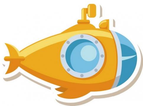 一艘可爱卡通风格的黄色小潜水艇图片免抠素材