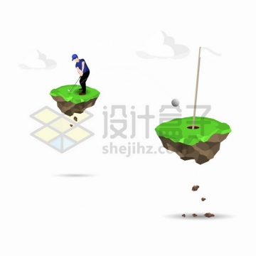 在两个悬空岛中打高尔夫球的运动员png图片素材