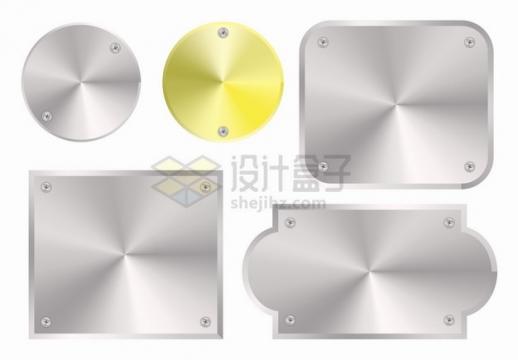 5款金属质感不锈钢光圆角圆形面板png图片素材