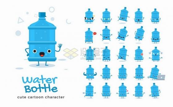 25款卡通表情包蓝色纯净水桶png图片免抠矢量素材