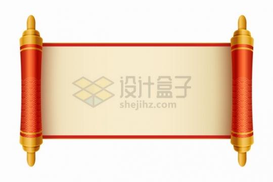 展开的中国风卡通复古卷轴圣旨png图片素材