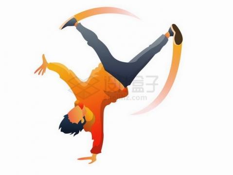 扁平插画风格正在跳街舞的男孩png图片免抠矢量素材