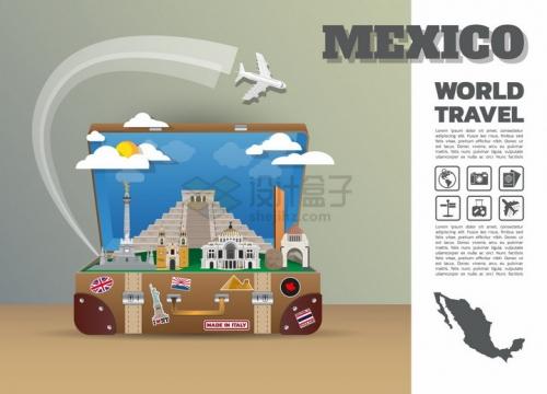 复古旅行箱中的墨西哥旅游景点插画png图片免抠矢量素材