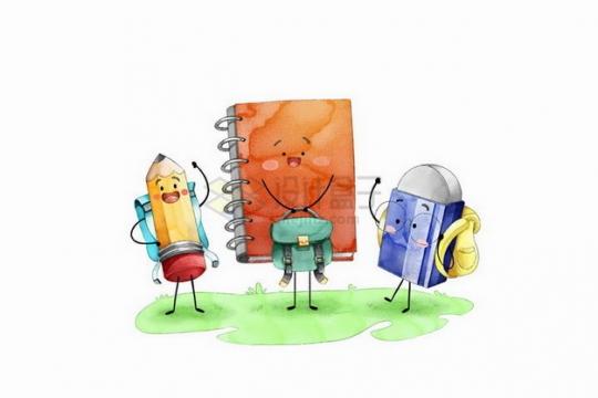 水彩画风格背着书包的卡通铅笔书本等学习用品png图片免抠矢量素材