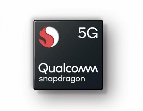 高通骁龙处理器徽标5G标志png图片免抠素材