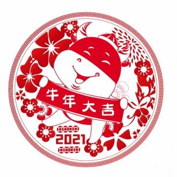 2021年牛年大吉卡通小牛红色新年春节剪纸图案447257图片免抠素材