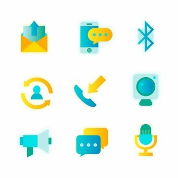 双色渐变色风格邮件短信蓝牙联系人电话摄像头等手机图标png图片免抠ai矢量素材