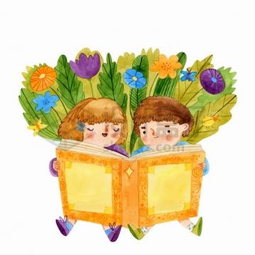 抱着书本阅读的孩子们水彩插画png图片素材