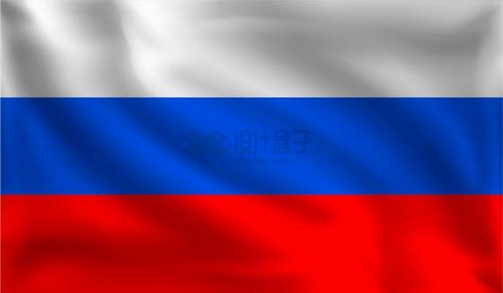 飘扬的俄罗斯国旗png图片素材