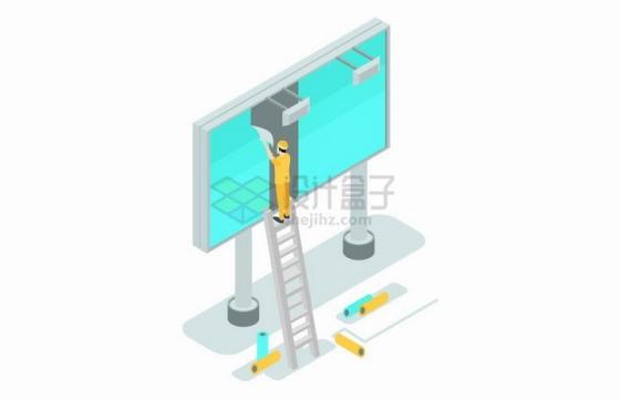 2.5D风格正在为户外广告牌更换广告的工人png图片免抠矢量素材