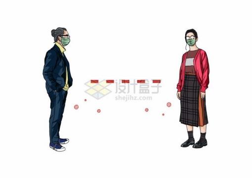 两个男孩女孩保持社交距离预防新型冠状病毒手绘插画png图片免抠矢量素材