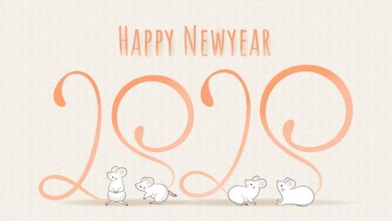 创意卡通老鼠尾巴组成的2020鼠年快乐图片免抠矢量图素材