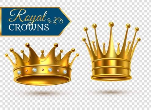两款金黄金属色风格的皇冠图片免抠素材