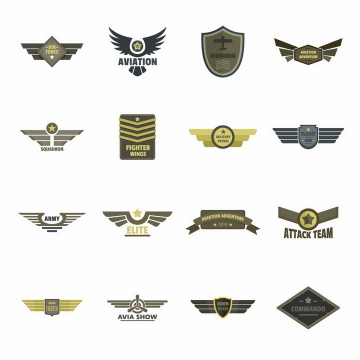 16款陆军海军空军军事标志徽章logo设计方案png图片免抠矢量素材