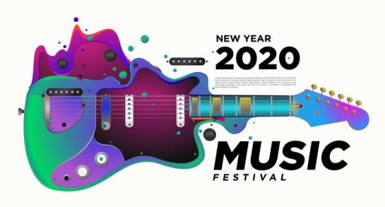 创意抽象风格吉他音乐会海报配图图片免抠矢量素材