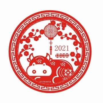 2021年牛年卡通小牛红色新年春节剪纸图案465835图片免抠素材