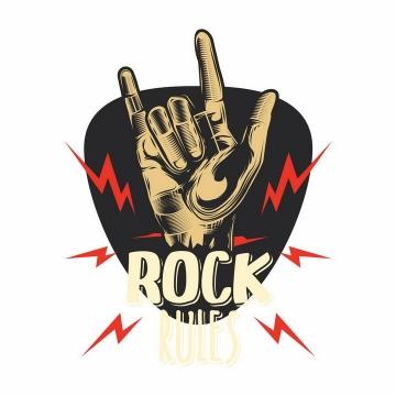 手绘风格摇滚音乐金属礼手势png图片免抠矢量素材