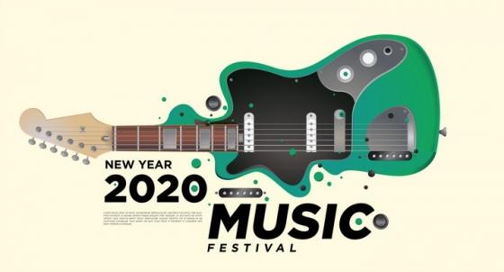 创意抽象风格深绿色吉他音乐会配图图片免抠矢量素材