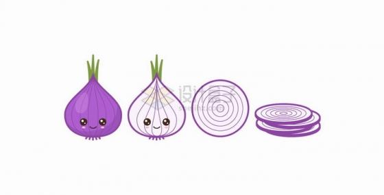 卡通紫洋葱自带各种表情蔬菜png图片免抠矢量素材