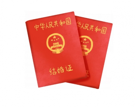 卡通手绘结婚证红本本889658png图片素材