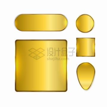 各种形状的金色金属光泽按钮png图片素材