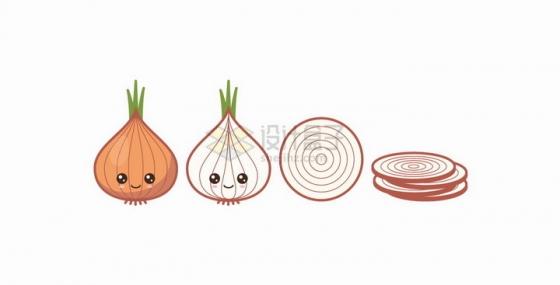卡通红洋葱自带各种表情蔬菜png图片免抠矢量素材